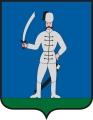 Hernádnémeti(Kizárva)